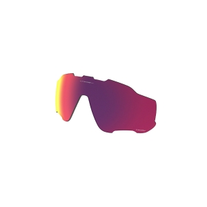 Oakley Jaw Breaker Prizm Road Black Lens 92900531