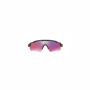 Oakley Radar EV Path Prizm Road 920846