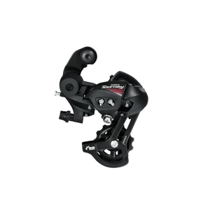 Shimano Arka Vites Tourney RD-A070 7S
