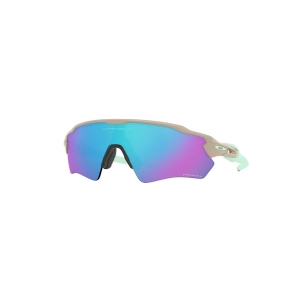 Oakley Radar EV XS Path Prizm S.Iridium 90011231